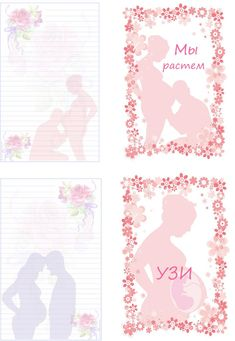 Прикосновение к нежности: Когда происходят чудеса Baby Album, Scrapbook Albums, Baby Photos, Photo Wall, Clip Art, Paper, Calendar 2018, Tags, Page Borders