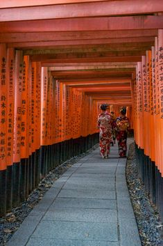 Kyoto Travel Guide: Japan's Perfect City Destination - Travel Textbook