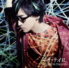 Takuma Terashima's cover art which is  his 2nd single(Star tail). photo by animate online shop