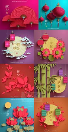 ideas for origami paper design inspiration Kirigami, Chinese New Year Decorations, Chinese New Year Crafts, Paper Wall Art, Paper Artwork, New Year's Crafts, Diy And Crafts, Foam Crafts, Papier Diy