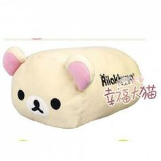 $10.87 Hot Sale Lovely Bear Shapes Cushion