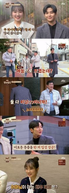 [헤럴드POP=전하나 기자] 김혜윤과 로운이 운중동에서 한 끼 도전에 성공했다. 26일 방송된 JTBC 예능프로그램 '한끼줍쇼'에서는 김혜윤과 로운이 운중동에서 한 끼 도전에 성공한 모습이 전파를 탔다. 이날 이경규