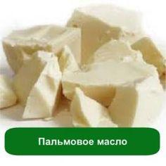 Пальмовое масло, 500 грамм в магазине Мыло-опт.com.ua. Тел: (097)829-49-36. Доставка по всей Украине.