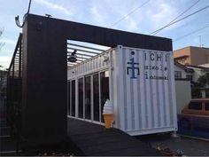 石巻・千石町にコンテナショップ&カフェ「ICHI」(石巻市千石町4)がオープンして、4月4日で1カ月が過ぎた。