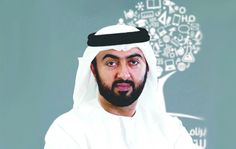 The UAE has been chosen to host the Leading Seven Countries of the World for the Digital Transformation of Education Initiative this year, Education Sites, Smart School, Best Practice, New Teachers, Private School, Upcoming Events, Countries Of The World, Product Launch, Country