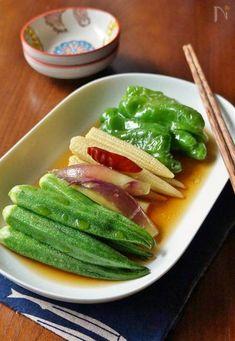 栄養たっぷりの夏野菜、いただきます!カラフル野菜の揚げびたしレシピ | レシピサイト「Nadia | ナディア」プロの料理を無料で検索