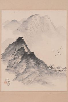 Japanese hanging scroll Mountain painting Antique wall art hs0543