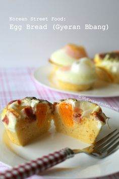Korean Style Egg Bread (Gyeran Bbang) - to be made in a regular muffin tin!