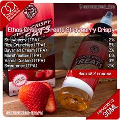 Рецепт жидкости Ethos Crispy - Treats Strawberry Crispy