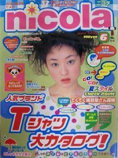 Nicola magazine, early featuring Kuriyama Chiaki and Sawai Miyuu (aka Sailor Moon). Nicola is a fashion magazine aimed at middle school aged girls. Fruits Magazine, Magazine Collage, Room Posters, 80s Posters, Japan Fashion, 2000s Fashion, Foto Pose, Gyaru, Graphic Design Posters