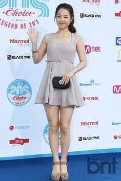 park bo young - Google Search