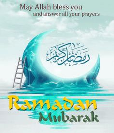 Free online Ramadan Mubarak Ecard For You ecards on Ramadan Eid Mubarak Gif, Ramadan Mubarak Wallpapers, Happy Ramadan Mubarak, Ramadan Greetings, Jumma Mubarak, Happy Marriage Anniversary, Happy Anniversary Wishes, Ramzan Wishes, Islamic Wallpaper Iphone