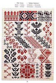 FolkCostume&Embroidery: Ukrainian and Romanian embroidery of Bukovyna-Bucovina Cross Stitch Charts, Cross Stitch Embroidery, Embroidery Patterns, Hand Embroidery, Cross Stitch Patterns, Image Chart, Palestinian Embroidery, Blackwork, Needlework