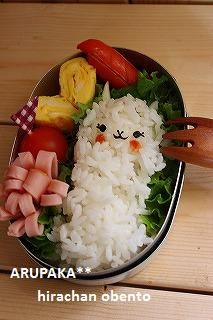 Arpakasso alpaca bento-- love it!
