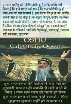 333 Best Osho Images In 2019 Osho Spirituality Hindi Quotes