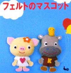 Felt Mascots - Japanese Craft Book. $7.50, via Etsy.