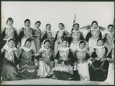 Folk Costume, Costumes, Greek Traditional Dress, Old Photos, Folk Art, Art Pieces, Culture, Athens Greece, Embroidery