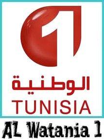 Al Wataniya 1 en ligne, Wataniya1  live, Wataniya 1  en direct, Al Wataniya 1  Tunisie TV En direct,Al Wataniya 1  live, Al wataniya1 online, al wataniya 1 en direct, al wataniya 1 programme, tunisie tv, al wataniya 1 replay, fréquence al wataniya 1, Al Wataniya 1 live hd, regarder al wataniya 1 live; alwataniya1 en ligne, elwataniya live; watania 1 tv en ligne; watania1 en direct, alwataniya 1 programme frequence nilesat, series et émissions ramadan 2013 - الوطنية التونسية الأولى 1 مباشر