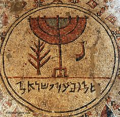 The shofar is mentioned frequently in the Bible, most famously in the Book of Joshua , but one of the earliest depictions we have also comes from Jericho: a 6th century synagogue mosaic floor.