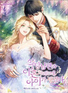 Couple Amour Anime, Couple Anime Manga, Anime Love Couple, Chica Anime Manga, Romantic Anime Couples, Romantic Manga, Cute Anime Couples, Anime Couple Romantique, Manga Romance