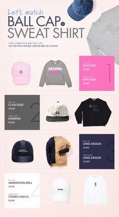 WIZWID:위즈위드 - 글로벌 쇼핑 네트워크 Web Design, Global Design, Layout Design, Layout Online, Fashion Banner, Event Page, Catalog Design, Sale Promotion, Layout Template
