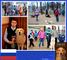 """Service dogs don't yet exist in Russia. We are humbled and hopeful by Ilya (and his dog """"Shaggy"""") and the efforts of their friends. Here's to the wish of meeting them in Russia someday soon. [Russian Edition of Until Tuesday: A Wounded Warrior and the Golden Retriever Who Saved Him] — in Bryansk, Russia. [© 2015]"""
