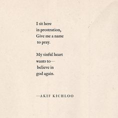 """Your Name"" 