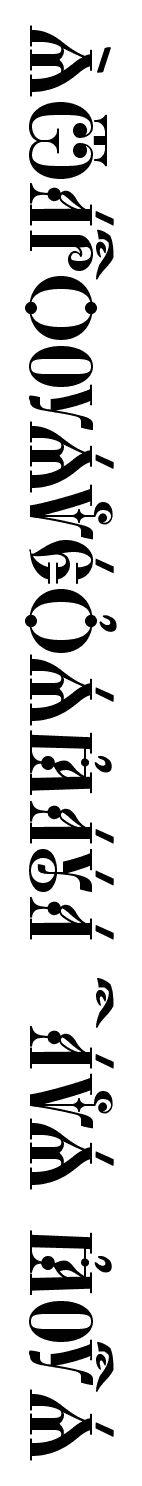 Wonderful free modern font available on Fonts2u. Download savatage at http://www.fonts2u.com/savatage.font