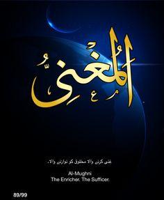 Al-Mughni. The Enricher.  The Sufficer.
