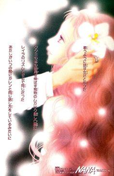 Ai Yazawa, NANA, Reira Serizawa, Cookie Magazine