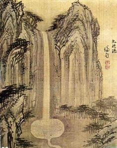 (Korea) 구룡 Falls in Mt Geumgang by Gyeomjae Jeong Seon. ca century CE. color on paper. Asian Artwork, Korean Painting, Korean Art, Postmodernism, Conceptual Art, Ink Color, Chinese Art, Japanese Art, 18th Century