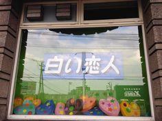 marydedinoswr: Tourism Review: Shiroi Koibito Park (Sapporo's famous Chocolate Factory)