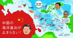 フィリピン大統領のドゥテルテ氏が注目を集めている。麻薬組織に対しての過激な発言などもそうだが、中国…