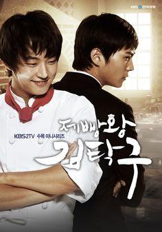 The Baker King - Baker Kim Tak Gu.