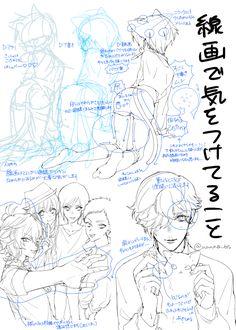 drawings of hand Manga Drawing Tutorials, Illustrator Tutorials, Drawing Techniques, Digital Painting Tutorials, Digital Art Tutorial, Art Tutorials, Art Reference Poses, Drawing Reference, Hand Manga