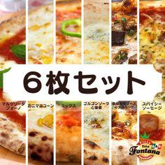 【おうち縁日におすすめ♪】ウキウキする『枝豆&コーンの夏ピザ』 - 薪窯ナポリピザフォンターナ|ピザブログ