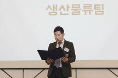 올해 베스트 팀 수상팀 발표