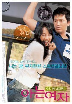 장진 Chang, Chin: Someone special 아는 여자 = Anŭn yŏja http://search.lib.cam.ac.uk/?itemid=|depfacozdb|443259