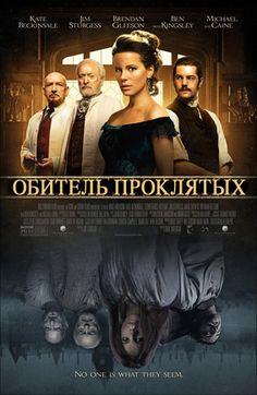 «Обитель проклятых» (Eliza Graves, 2014) смотреть онлайн в хорошем качестве HD