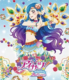 【BD/DVD】アイカツ! 4巻
