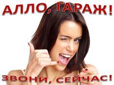 Услуги спецтехники. Аренда спецтехники. т.56-54-37 ИЖЕВСК: Погрузчик Ижевск.