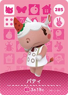 Merengue (Animal Crossing Cards - Series 3) amiibo card