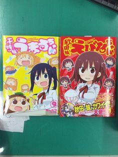 """Un """"anuncio importante"""" para el Manga Himouto! Umaru-chan el 18 de noviembre."""