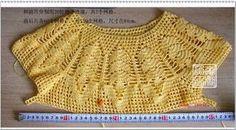 Irish crochet &: Туника