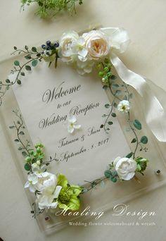結婚式 ウェルカムボード(クリアー&ホワイトフラワー)ウェディングボード ガーデンウェディング ナチュラルウェディング / 受注製作 How To Preserve Flowers, Locs, Our Wedding, Wedding Flowers, Place Cards, Place Card Holders, Wreaths, Gifts, Creema