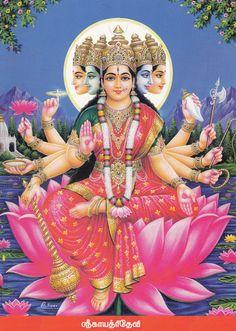 960 Best Gods Goddesses Images In 2019 God Pictures Ganesha
