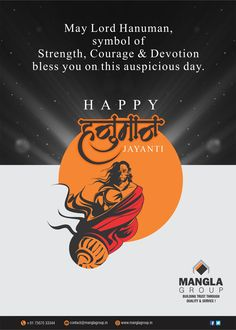 Hanuman Jayanthi, Hanuman Photos, Hanuman Images, Happy Hanuman Jayanti Wishes, Visiting Card Design Psd, Krishna Tattoo, New Instagram Logo, Happy Ram Navami, Happy Diwali Images