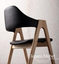 Chair Cafe Retro Jog Kulit Hitam - Jepara Mebel - Kursi Cafe Murah Cafe Furniture, Cafe Chairs, Retro, Home Decor, Decoration Home, Room Decor, Coffeehouse, Rustic, Interior Design