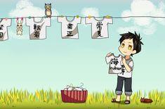 Tags: Fanart, Pixiv, SKET Dance, Tsubaki Sasuke