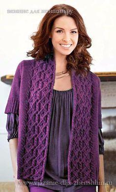 The scheme of knitting needles jacket Ladies Cardigan Knitting Patterns, Knit Cardigan Pattern, Knit Patterns, Knitwear Fashion, Knitting Accessories, Knit Jacket, Loom Knitting, Knitting Needles, Crochet Clothes